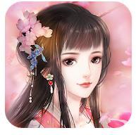 宫廷凤凰传说最新版v1.0.9
