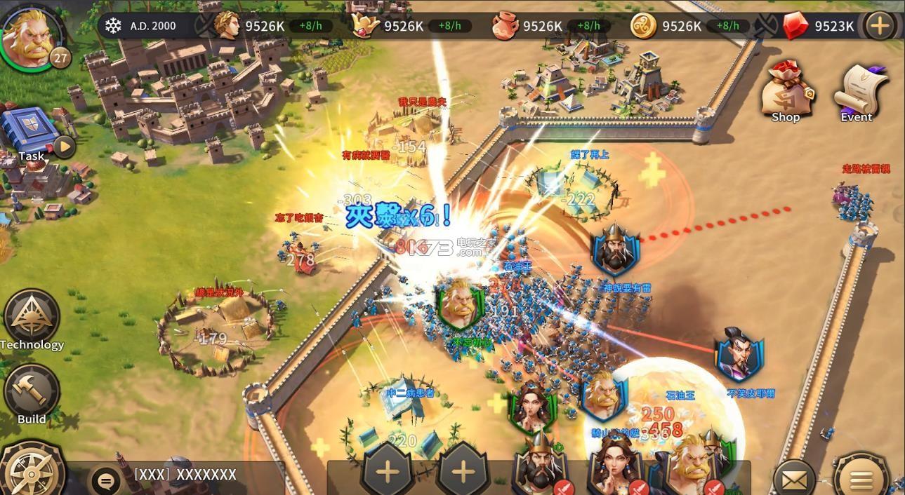 Age of Conquerors v1.0 中文版 截图
