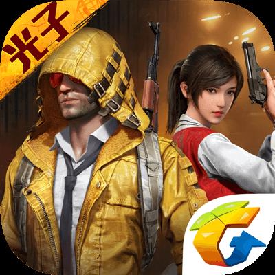 吃鸡海岛2.0版本v1.7.7