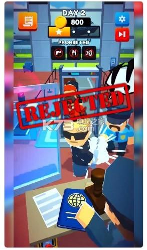 登机过一下安检 v2.1 游戏 截图