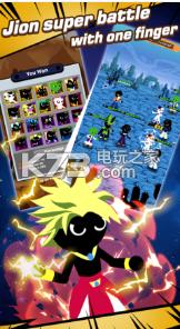 狂怒末日 v0.1.8 中文版 截图