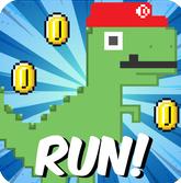 超級恐龍跑 v1.0.6 最新版