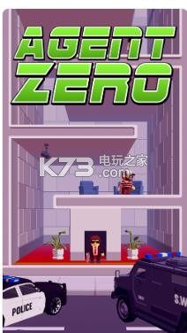 Agent Zero v0.1 中文版 截图