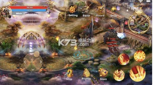Strategy World v1.0 中文版 截图