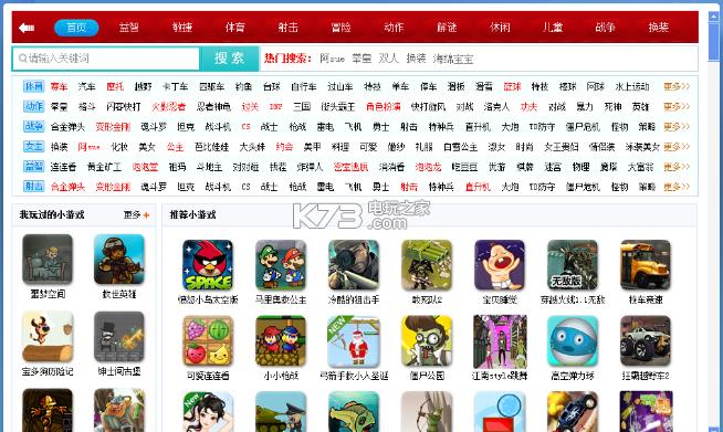 天天玩游戏盒子 v2.1.3.22 正式版 截图