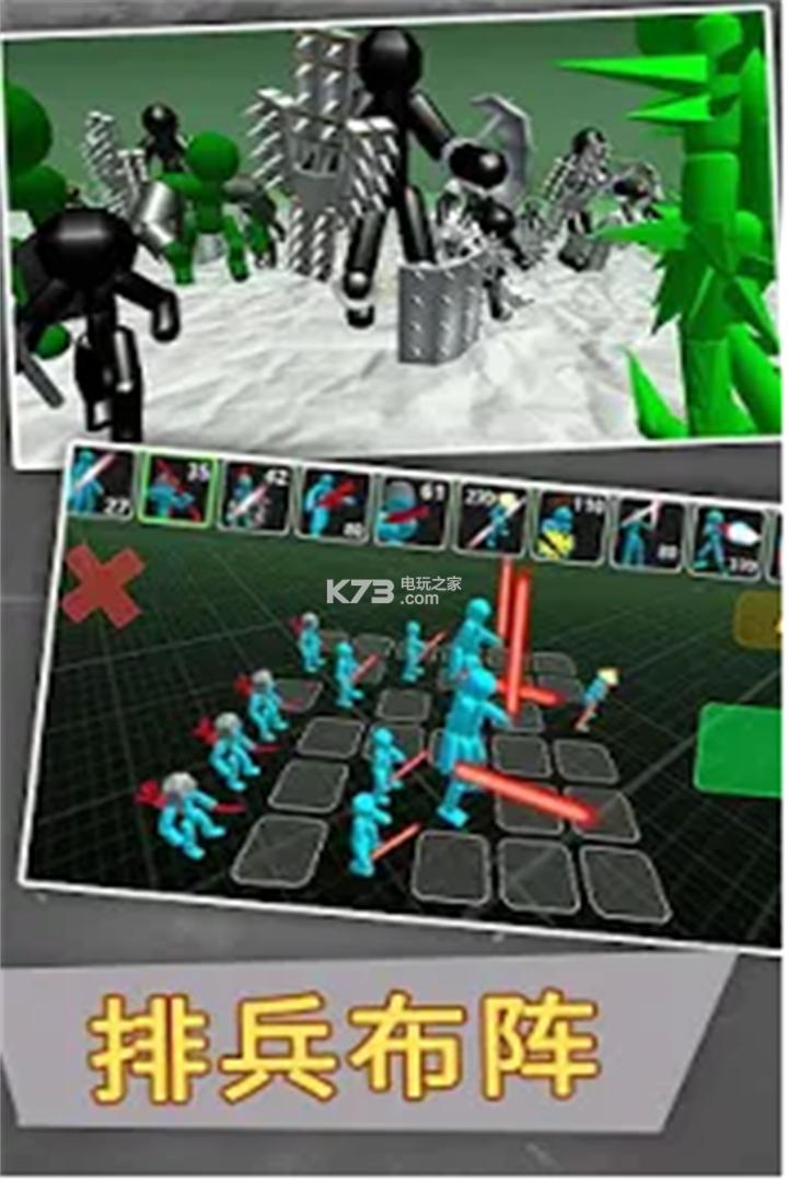 火柴人乱斗单机格斗 v1.1 游戏 截图