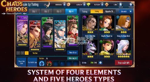 混沌英雄三国 v1.0.1 中文版 截图