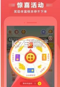 牛萌萌 v1.0 红包版 截图