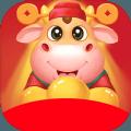 智慧养牛红包版v1.0