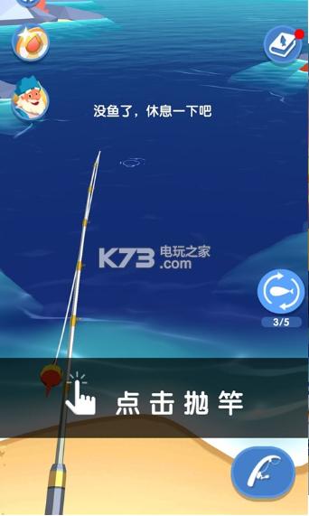 黄金渔夫 v0.5 红包版 截图