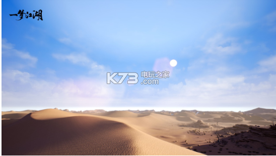 一梦江湖惊蜃影 v32.0 预约服 截图