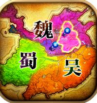 乱世三国策谋定中原v1.1