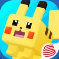 宝可梦大探险网易官方正版v1.0.4