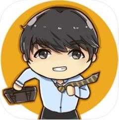 Work Runner v1.0 中文版