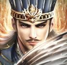 三国王朝的混乱安卓版v1.0.7