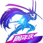 剑与轮回周年庆3.4.0版