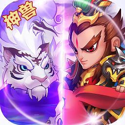 猫三国果盘版v2.0.2