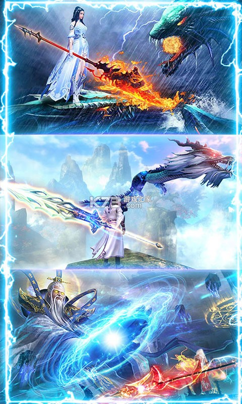 剑阵诛仙 v1.0.0 bt版 截图