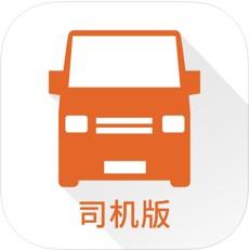 货拉拉司机版5.9.36版本