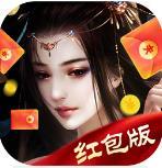 武庚纪元红包版v1.1.4