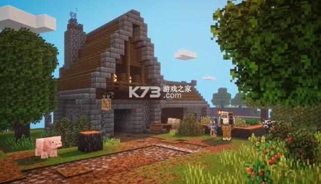 Minecraft地下城 破解版 截图