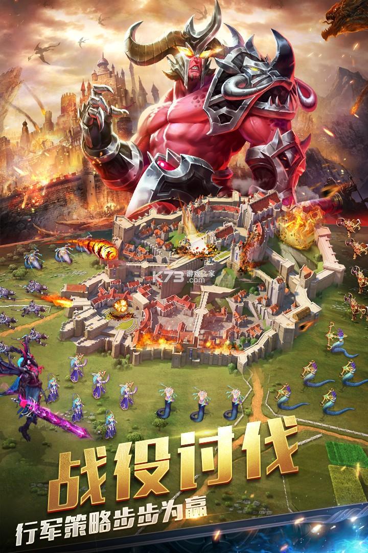剑与纷争 v1.24.04 游戏 截图
