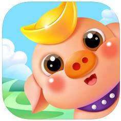 太阳养猪场游戏v1.0.1