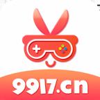 9917游戏盒v2.3.1