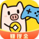 金猪游戏盒子免费版appv2.0.1
