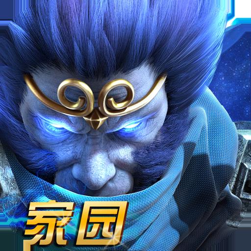乱斗西游2单机版v1.0.143