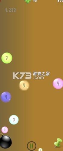 愚蠢的泡泡 v1.0 中文版 截图