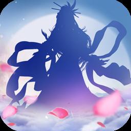 仙之侠道果盘版v1.0.0