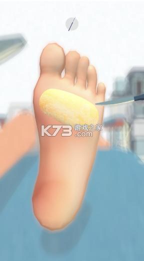 Foots Clinic v1.0 手机版 截图