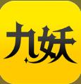 九妖ios版v8.1.7