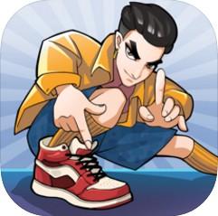 别踩我的鞋手机版