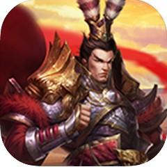 三國試煉塔 v1.0.0 手機版