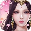大主宰之美人心計 v1.0 游戲