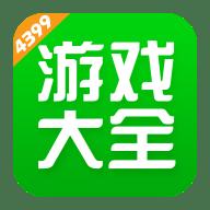 九九游戏盒 v5.8.0.43 破解版