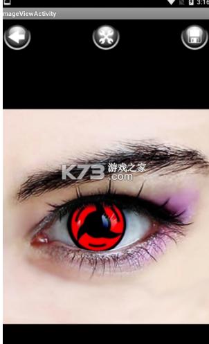 火影忍者写轮眼模拟器 v1.0 手机版 截图