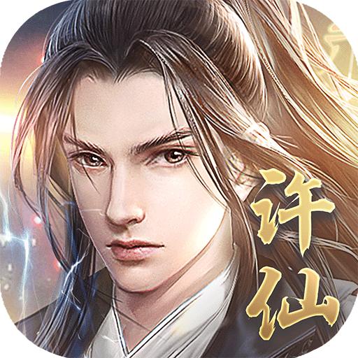 白蛇诛仙 v1.0.0 手游下载