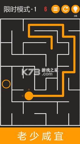 黑白迭代 v1.1 游戏 截图