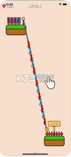 道路帮助救援乘客 v1.0 手游 截图