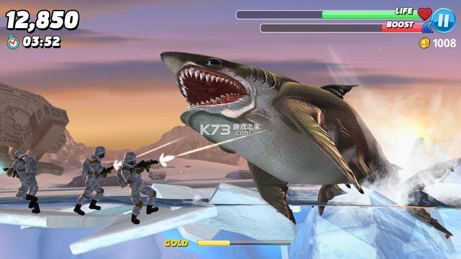 饥饿鲨世界国际版破解版下载最新版 v4.1.2  截图