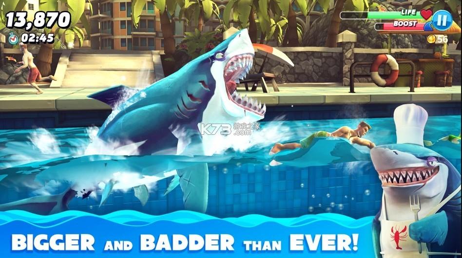 饥饿鲨世界国际版破解版免费 v4.1.2  截图