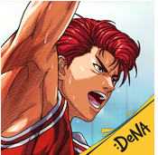灌篮高手SLAM DUNK台服版v1.5