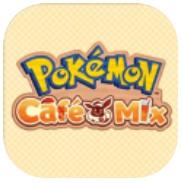 宝可梦咖啡店消消乐中文版v1.0.1
