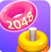 套环2048 v0.4 手游