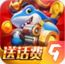 魚丸游戲九游戲老版本 v8.0.23.5