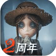 第五人格毛利小五郎版v1.5.48
