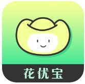 花优宝appv1.0